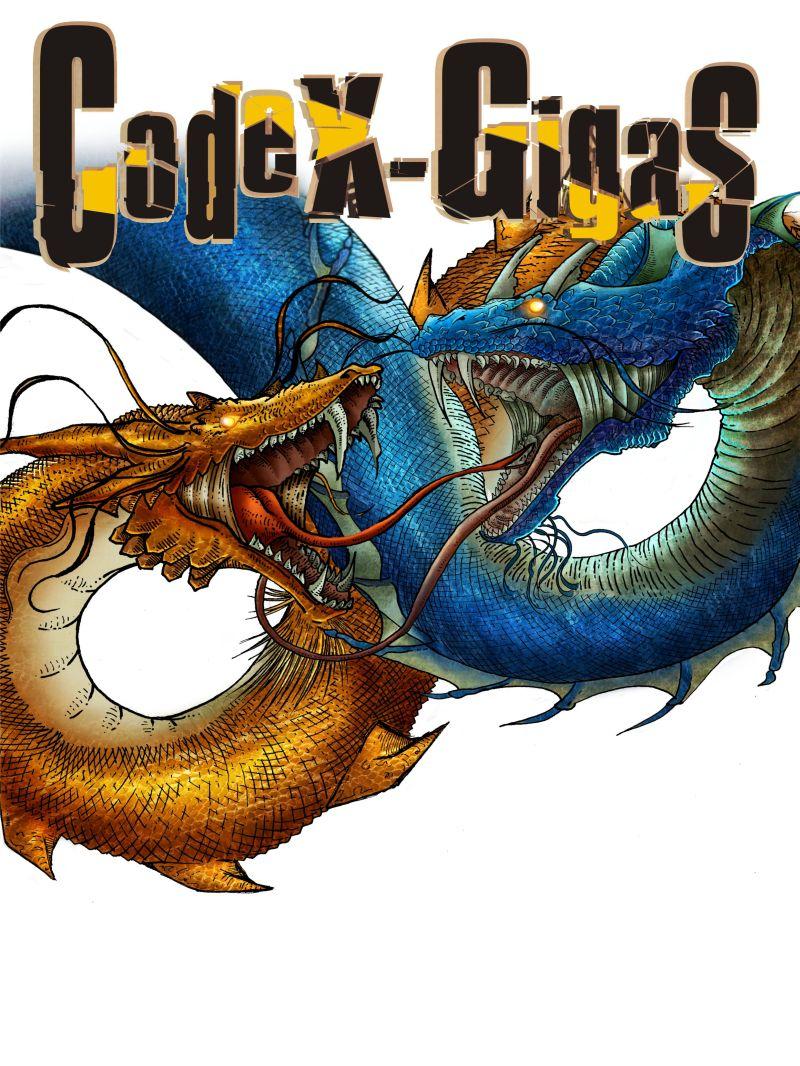 Avance: Portada Codex Gigas #3